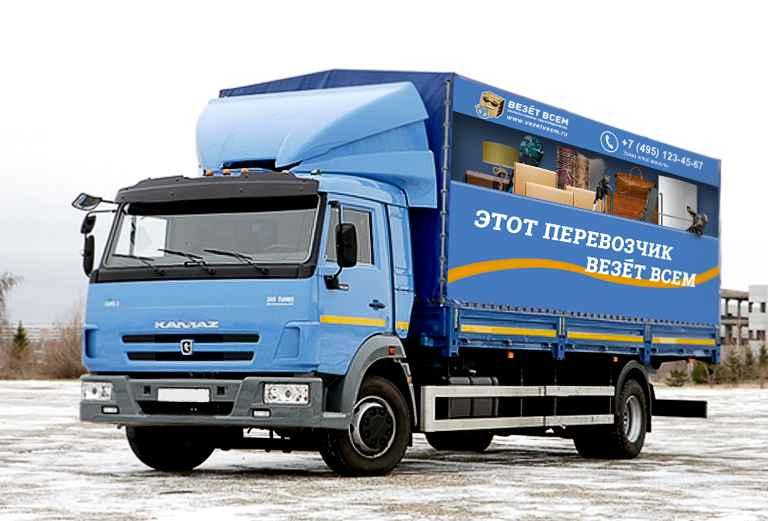 e376ee96f Заказ машины для переезда из Московской области город Пушкино в ...